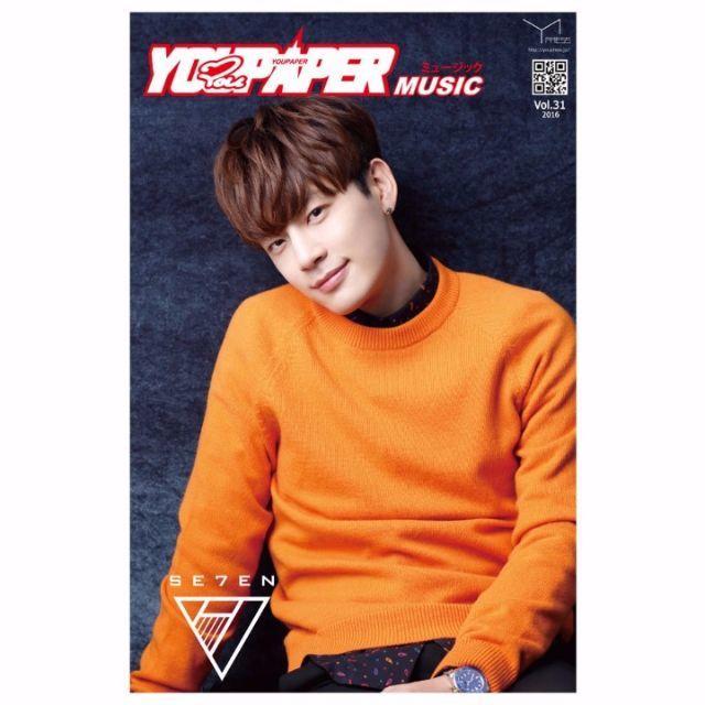 【新品】YOUPAPERミュージック(vol.31) エンタメ/ホビーの雑誌(アート/エンタメ/ホビー)の商品写真