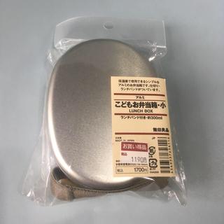 ムジルシリョウヒン(MUJI (無印良品))のice様専用(弁当用品)