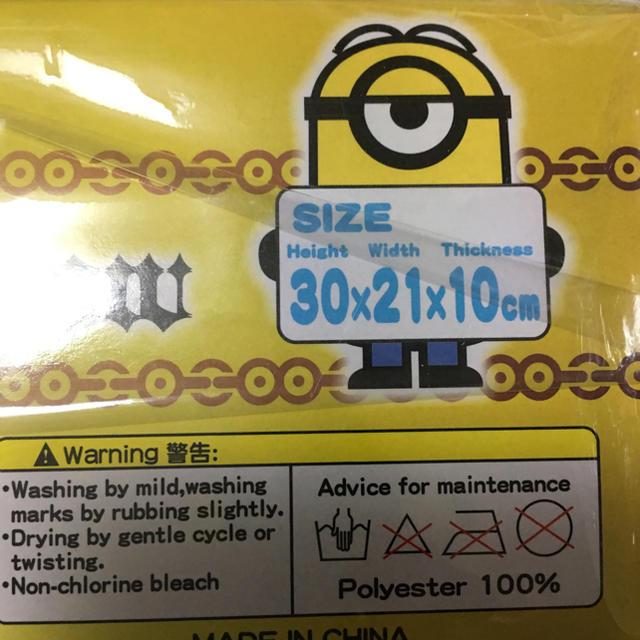 ミニオン(ミニオン)のミニオン枕 エンタメ/ホビーのおもちゃ/ぬいぐるみ(キャラクターグッズ)の商品写真