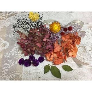 花材 ボリューム満点ハロウィンセット(ドライフラワー)