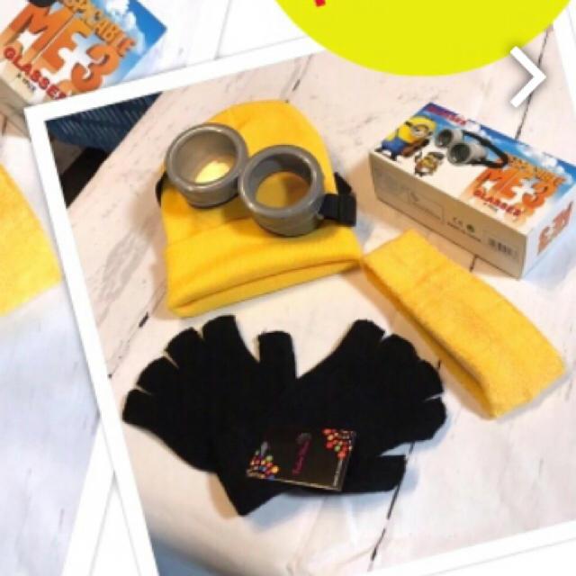 ミニオン コスプレ 4点 セット ニット帽子 手袋 ゴーグル エンタメ/ホビーの同人誌(コスプレ)の商品写真