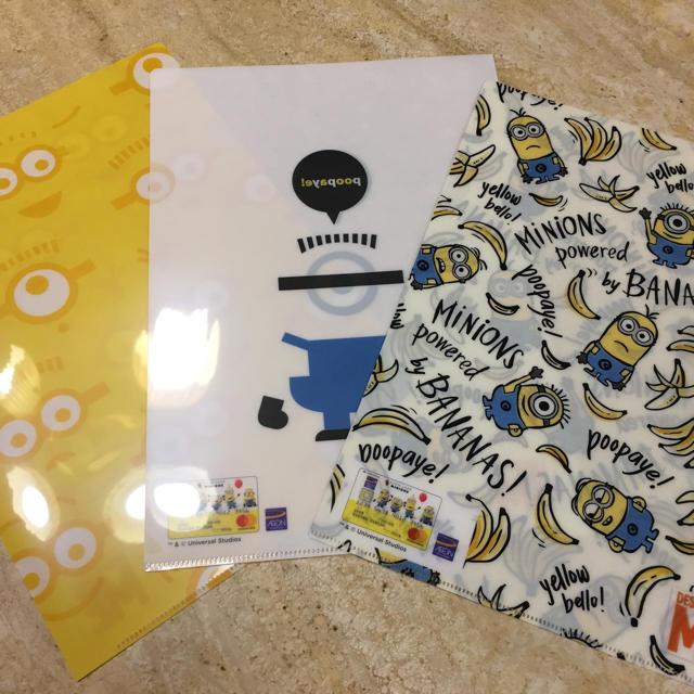 ミニオンファイル6枚 エンタメ/ホビーのアニメグッズ(クリアファイル)の商品写真