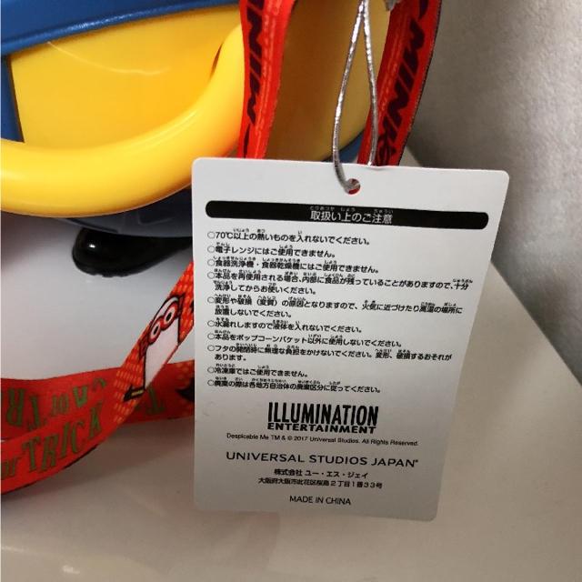 USJ(ユニバーサルスタジオジャパン)のミニオン ポップコーン バケツ エンタメ/ホビーのおもちゃ/ぬいぐるみ(キャラクターグッズ)の商品写真