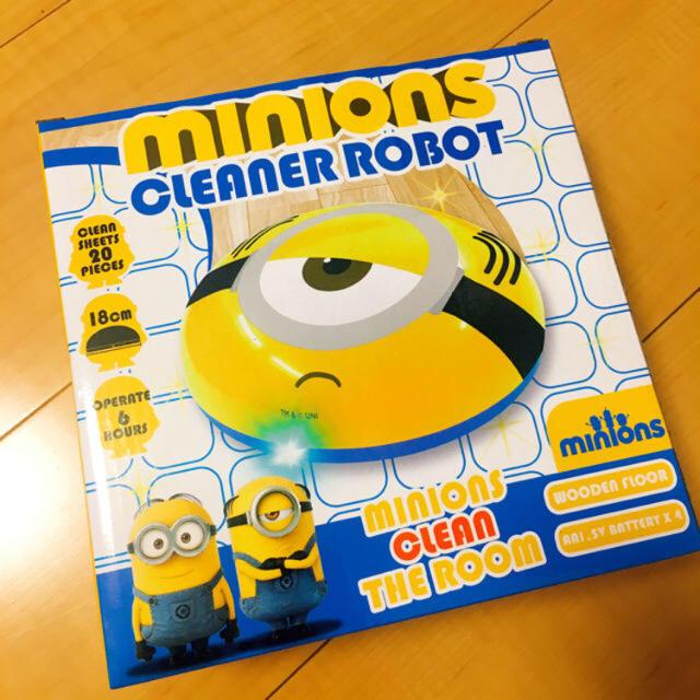 USJ(ユニバーサルスタジオジャパン)のミニオンズ*ロボットクリーナー*メルver. エンタメ/ホビーのおもちゃ/ぬいぐるみ(キャラクターグッズ)の商品写真