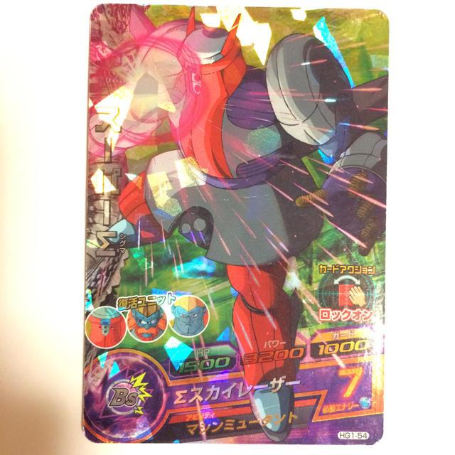 ドラゴンボール(ドラゴンボール)のドラゴンボールヒーローズ スーパー∑ エンタメ/ホビーのアニメグッズ(カード)の商品写真