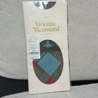 ヴィヴィアンウエストウッド(Vivienne Westwood)のヴィヴィアンウエストウッド☆未使用アーガイル柄ハイソックス(ソックス)