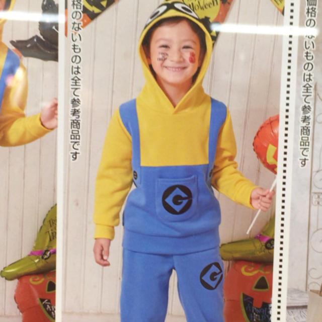 ミニオン(ミニオン)のミニオン なりきり 上下セット 120 エンタメ/ホビーのコスプレ(衣装)の商品写真
