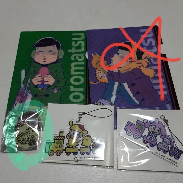 【かーこ様専用】おそ松さん*バラ売り エンタメ/ホビーのアニメグッズ(キーホルダー)の商品写真