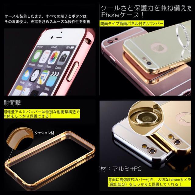28b94fb40e iPhone SE 6/6s plus メタリック 3点フル○バンパーの通販 by wei|ラクマ
