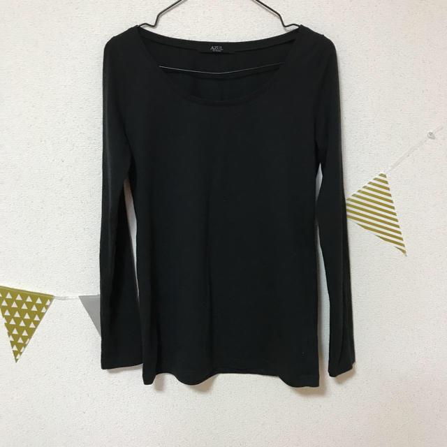 AZUL by moussy(アズールバイマウジー)のAZUL BY MOUSSY トップス 黒 レディースのトップス(Tシャツ(長袖/七分))の商品写真