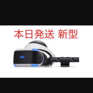 プレイステーションヴィーアール(PlayStation VR)の新型 psvr プレイステーションVR カメラ同梱版(家庭用ゲーム機本体)