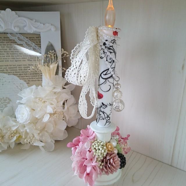LEDキャンドル〜ピンク ハンドメイドのフラワー/ガーデン(プリザーブドフラワー)の商品写真