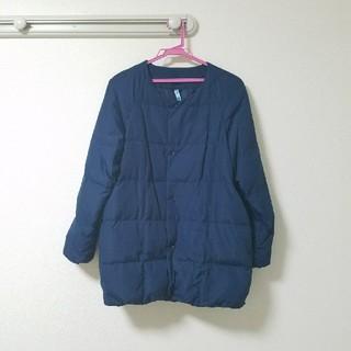 ベルメゾン(ベルメゾン)の暮らす服のノーカラージャケット☆(ダウンジャケット)