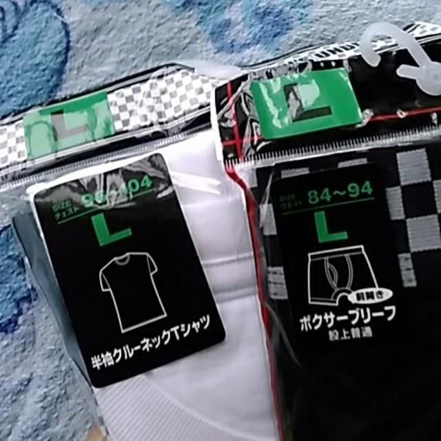 しまむら(シマムラ)の新品 メンズ下着 メンズのアンダーウェア(ボクサーパンツ)の商品写真