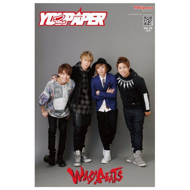 【新品】YOUPAPER(vol.39) エンタメ/ホビーの雑誌(アート/エンタメ/ホビー)の商品写真