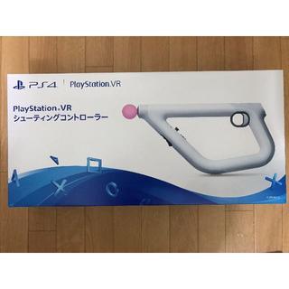 プレイステーションヴィーアール(PlayStation VR)のPlayStation VR シューティングコントローラー (VR専用)(家庭用ゲーム機本体)