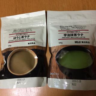ムジルシリョウヒン(MUJI (無印良品))の無印良品 好みの濃さで味わうラテ 2種(その他)