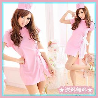 【新品送料込み】看護婦ナース服・帽子 2点セット ピンク コスチューム♡(衣装一式)