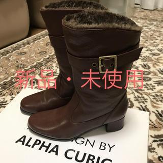 アルファキュービック(ALPHA CUBIC)のALPHA CUBIC 牛革ブーツ(ブーツ)