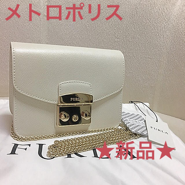 01c1f33a24dc Furla(フルラ)の新品☆FURLA メトロポリス☆ホワイト 白 レザー チェーン ショルダー