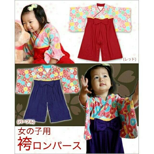 510a80ddc6050 HIROMICHI NAKANO(ヒロミチナカノ)の80cm 和風ロンパース 赤ちゃんのひなまつりの