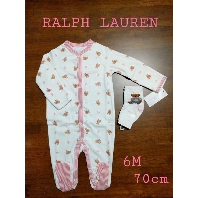 9ec9f0f69c63d Ralph Lauren(ラルフローレン)の新品 ラルフローレン ベア カバーオール ロンパース 長袖 女の子 70cm