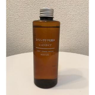ムジルシリョウヒン(MUJI (無印良品))の無印良品 エイジングケア化粧水 しっとりタイプ(化粧水 / ローション)