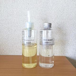 ムジルシリョウヒン(MUJI (無印良品))の無印良品 クレンジング&化粧水/敏感肌用(クレンジング / メイク落とし)