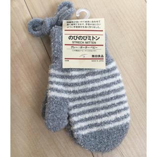 ムジルシリョウヒン(MUJI (無印良品))の無印ミトン  mai様専用(手袋)