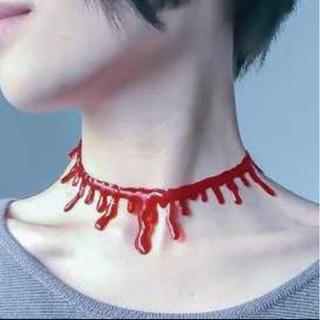 血痕チョーカー【即日発送可能】(アクセサリー)