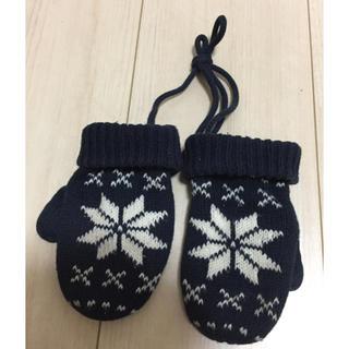 ムジルシリョウヒン(MUJI (無印良品))のベビー手袋 無印良品(手袋)