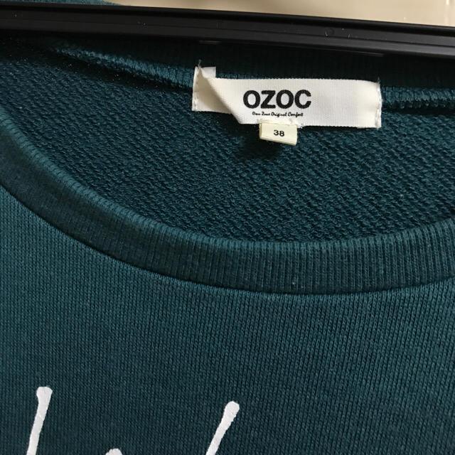 OZOC(オゾック)のOZOCの薄手トレーナー グリーン レディースのトップス(トレーナー/スウェット)の商品写真