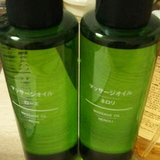 ムジルシリョウヒン(MUJI (無印良品))の専用出品最終価格無印化粧品5ほん(化粧水 / ローション)