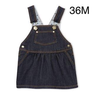 プチバトー(PETIT BATEAU)の新品☆36M プチバトー デニムジャンパースカート(ワンピース)