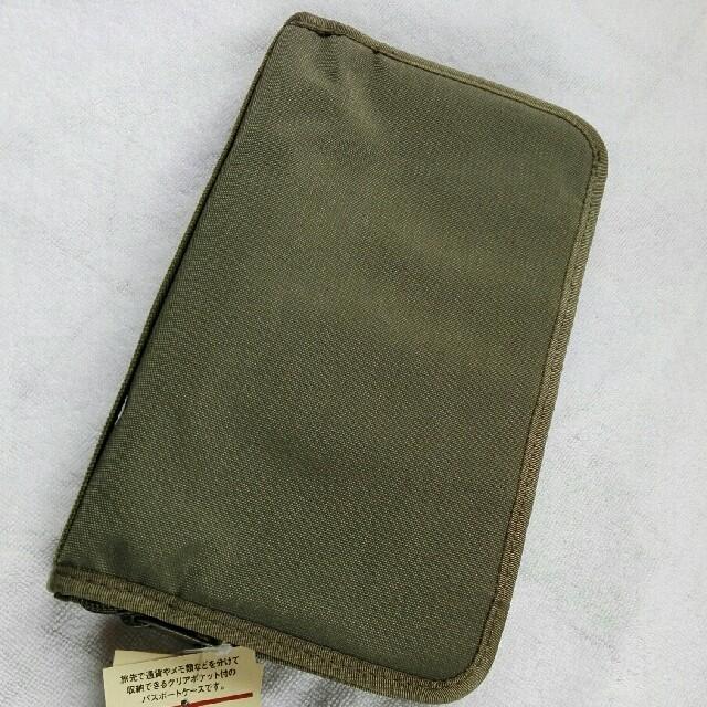 MUJI (無印良品)(ムジルシリョウヒン)の新品 無印良品 パスポート