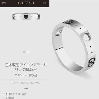 6b5dfc0430c2 7ページ目 - グッチ ゴールド リング(指輪)の通販 300点以上 | Gucciの ...
