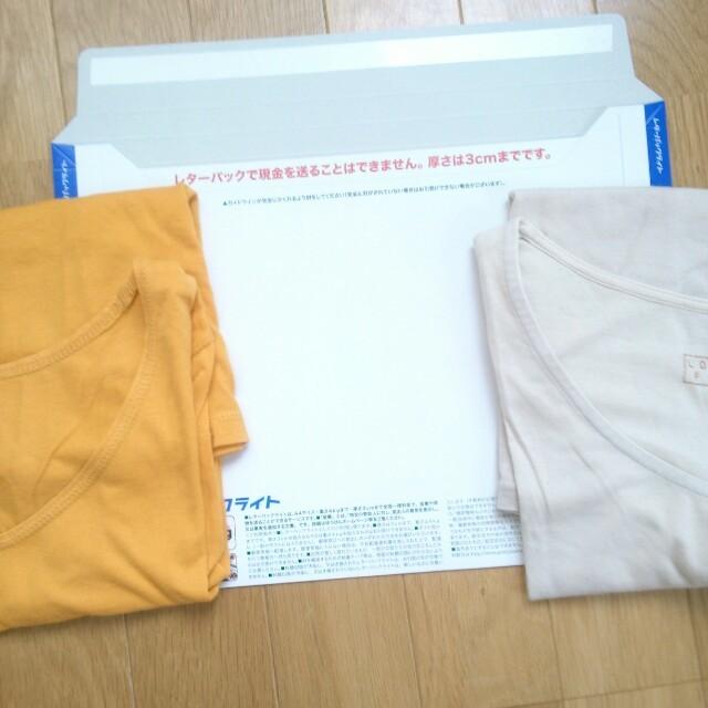 LOWRYS FARM(ローリーズファーム)のローリーズロンT セット値下げ レディースのトップス(Tシャツ(長袖/七分))の商品写真