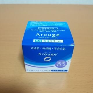 アルージェ(Arouge)の⬛アルージェ新品未開封 全薬工業 保湿クリームモイスチャーリッチローション(フェイスクリーム)