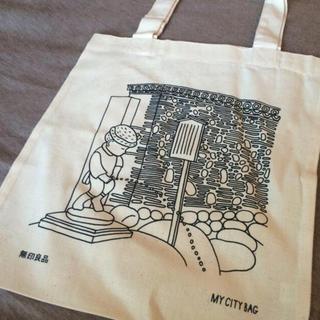 ムジルシリョウヒン(MUJI (無印良品))の無印良品 マイシティバッグ(エコバッグ)