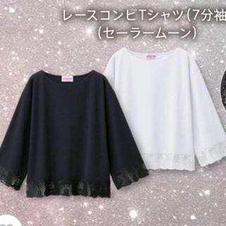 ジーユー(GU)の週末限定値下げ 2枚セット セーラームーン レースコンビTシャツ Lサイズ(Tシャツ(長袖/七分))