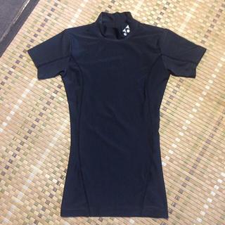 ヨネックス(YONEX)のアンダーシャツ  半袖(アンダーシャツ/防寒インナー)