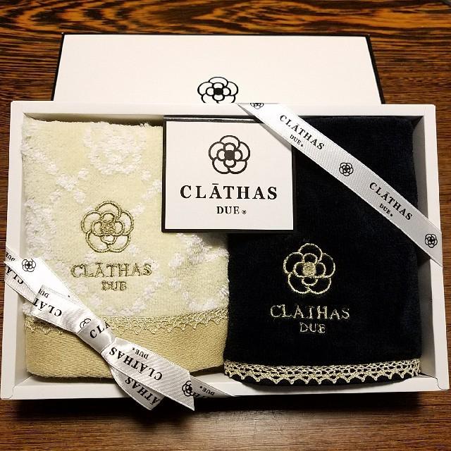 CLATHAS(クレイサス)の新品! クレイサスハンドタオル2枚セット(*´▽`)  レディースのファッション小物(ハンカチ)の商品写真