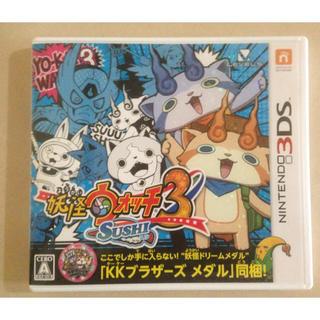 ニンテンドー3DS(ニンテンドー3DS)の妖怪ウオッチ3スシ(家庭用ゲームソフト)