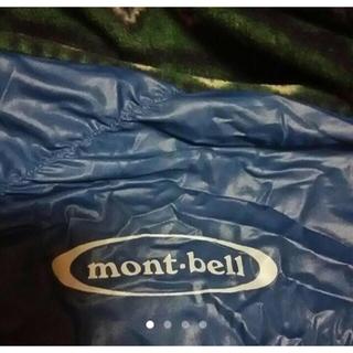 モンベル(mont bell)のモンベル フットマフ(ベビーカー用アクセサリー)