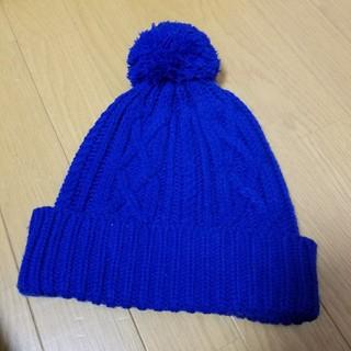 アディダス(adidas)のブルー ニット帽 毛糸(ニット帽/ビーニー)
