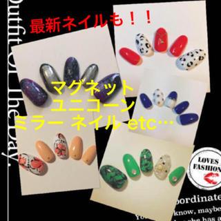 オーダーネイル/ ¥440〜/ 流行りのアート から 3Dまで!