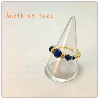スワロのブルーナイトリング(リング(指輪))