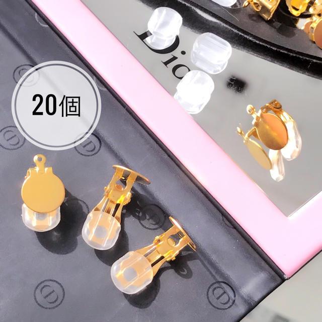 【20個】カン付き蝶バネイヤリング&シリコンカバー   ゴールド ハンドメイドの素材/材料(各種パーツ)の商品写真