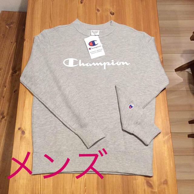 Champion(チャンピオン)の新品☆ 送料無料 チャンピオン ロゴ トレーナー 長袖 グレー champion メンズのトップス(スウェット)の商品写真