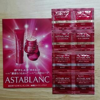 アスタブラン(ASTABLANC)のアスタブラン 日中用美容乳液、クリーム状美容液セット♡(美容液)